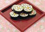 お花の巻き寿司