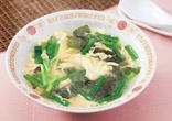 にらの中華スープ