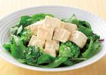 豆腐の明太子サラダ