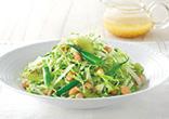 大豆入りグリーンサラダ