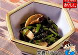 小松菜とかまぼこのごま和え
