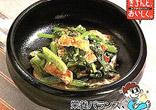 小松菜のピリッとマヨネーズ