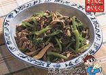 小松菜と牛肉の炒めもの