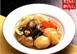 牛肉と野菜のむし煮