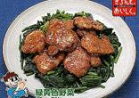 豚ヒレ肉の鍋てり焼き