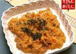 鶏の野菜ソース