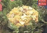 エスニックライスサラダ