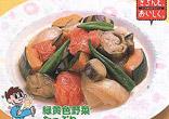 夏野菜のフランス風煮込み