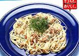 ツナと納豆のスパゲッティー