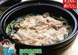 豚ばらニラ鍋