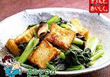 小松菜とあつあげの炒め煮