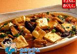 豆腐ととり肉の炒め煮
