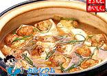 とうふと肉団子の中華鍋