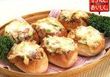 ピザロールパン