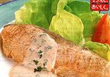 鮭の冷製ヨーグルトソース