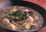 牛肉と里芋のスープ