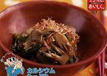 小松菜とまいたけの煮びたし