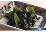 青菜とわかめの炒め物