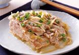 豚肉と白菜のぽん酢蒸し