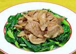 豚肉と小松菜のみそ炒め