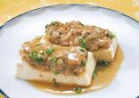 豆腐とミンチの重ね蒸し