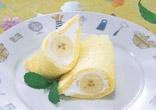 バナナオムレット