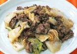 白菜と牛肉の炒めもの